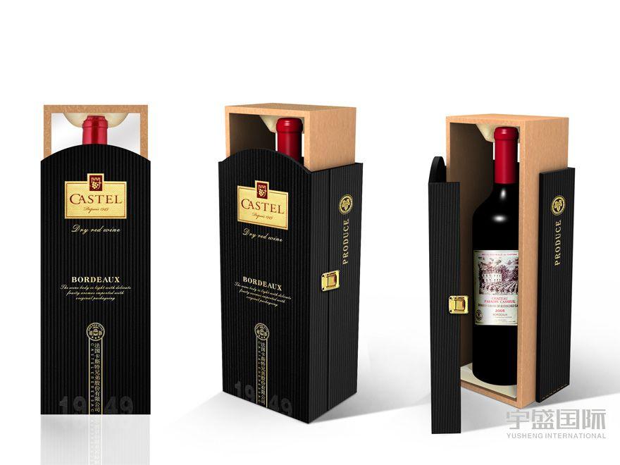 葡萄酒公版包装设计,冰酒公版包装设计